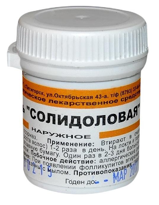 Список эффективных мазей и кремов от псориаза: аптечные и домашние мази