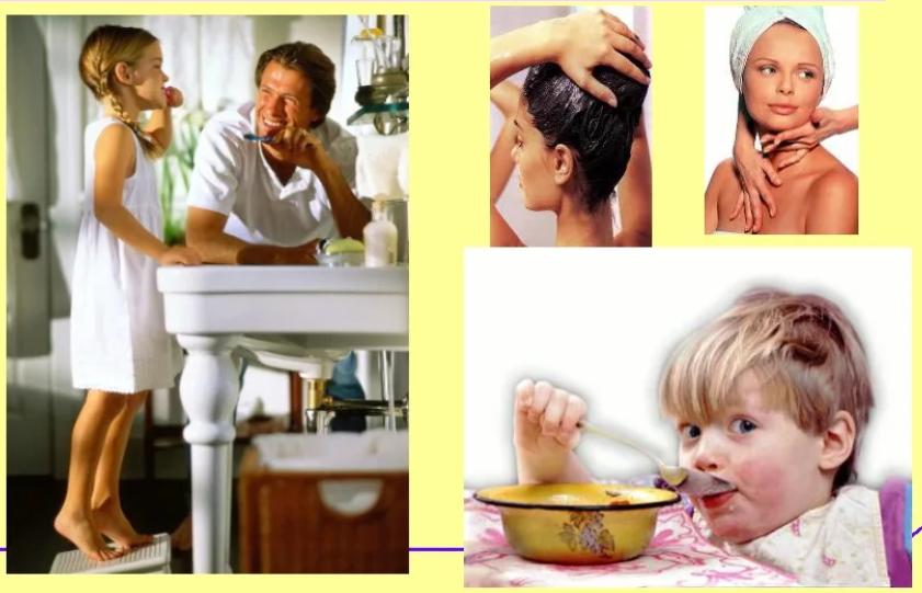 Гигиенические основы режима дня
